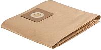 Пылесборник для пылесоса Bosch 2.609.256.F33 -