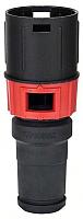 Переходник для электроинструмента Bosch 2.607.002.632 -