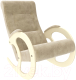 Кресло-качалка Импэкс 3 (дуб шампань/Verona Vanilla) -