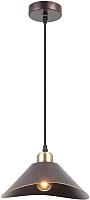 Потолочный светильник Lussole Loft LSP-9533 -