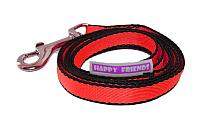 Поводок Happy Friends Stm 056P (1.2м, красный) -