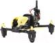 Квадрокоптер Hubsan High Edition H122D -