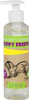 Шампунь для животных Happy Friends Для хорьков (240мл) -