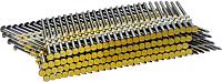 Гвозди для степлера Fubag 140151 -