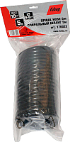 Шланг для компрессора Fubag 170023 (5м) -