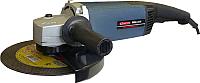 Угловая шлифовальная машина Диолд МШУ-2.2 М (10041160) -