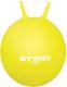 Фитбол с рожками Atemi AGB0350 -