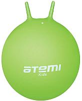 Фитбол с рожками Atemi Попрыгун AGB0355 (55см) -
