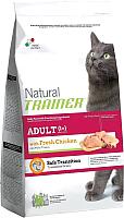Корм для кошек Trainer Natural Adult Fresh Chicken (1.5кг) -