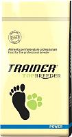 Корм для собак Trainer Top Breeder Power Energy с лососем (18кг) -