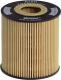 Масляный фильтр Hengst E15HD59 -
