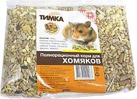 Корм для грызунов Тимка Для хомяков (400г) -