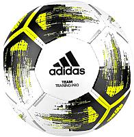 Футбольный мяч Adidas Team Training Pro / CZ2233 (размер 5) -