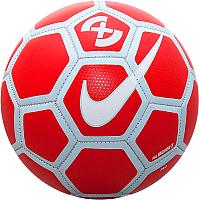 Мяч для футзала Nike Perfumes Menor SC3039-673 (размер 5) -