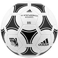 Футбольный мяч Adidas Tango Rosario / 656927 (размер 5) -