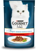 Корм для кошек Gourmet Perle Мини-Филе с говядиной в подливе (85г) -
