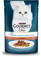 Корм для кошек Gourmet Perle Мини-филе с уткой в подливе (85г) -