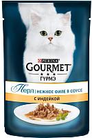 Корм для кошек Gourmet Perle с индейкой в подливе (85г) -