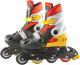 Роликовые коньки Novus AJIS-17.03 (р-р 26-29) -