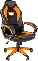 Кресло геймерское Chairman Game 16 (экопремиум, черный/оранжевый) -