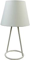Прикроватная лампа Lussole LGO LSP-9906 -