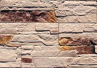 Декоративный камень Polinka Сланец Рифейский бежевый градиент У0202Г (280-290x94+(75-85)x894x12) -