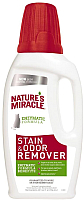 Средство для нейтрализации запахов и удаления пятен 8in1 NM Remover / 5981141 (945мл) -