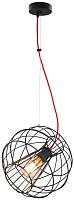 Потолочный светильник Lussole Lgo LSP-9933 -