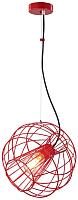 Потолочный светильник Lussole Lgo LSP-9934 -