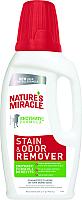 Средство для нейтрализации запахов и удаления пятен 8in1 NM Универсальный / 5969644 (945мл) -