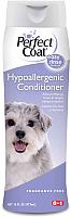 Бальзам для животных 8in1 PC Hypoallergenic Conditioner / 1827184 (473мл) -