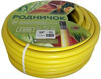 Шланг поливочный РинаПластик Родничок 5/8 (50м, желтый) -