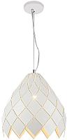 Потолочный светильник Lussole Loft LSP-9945 -