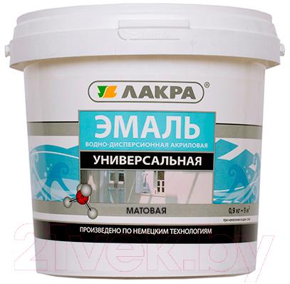 Купить Эмаль Лакра, Акриловая универсальная (900г, белый матовый), Россия