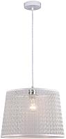Потолочный светильник Lussole Lgo LSP-9961 -