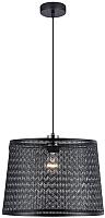 Потолочный светильник Lussole Lgo LSP-9962 -