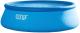 Надувной бассейн Intex 26166NP (457x107) -