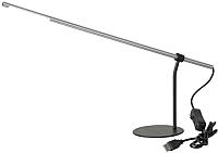 Настольная лампа Lussole Lgo LSP-9997 -