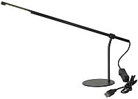 Настольная лампа Lussole LGO LSP-9998 -