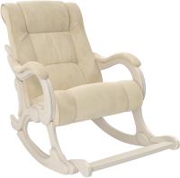 Кресло-качалка Импэкс 77 (дуб шампань/Verona Vanilla) -