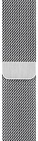 Ремешок для умных часов Apple Milanese Loop 40mm / MTU22ZM/A -