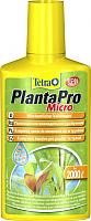 Удобрение для аквариума Tetra PlantaPro Micro / 707958/240544 (250мл) -
