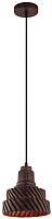 Потолочный светильник Lussole Loft LSP-9659 -