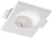 Точечный светильник Novotech Cail 370497 -