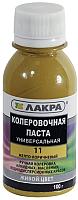 Колеровочная паста Лакра №11 (100г, желто-коричневый) -