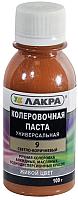 Колеровочная паста Лакра №9 (100г, светло-коричневый) -