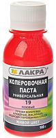 Колеровочная паста Лакра №19 (100г, розовый) -