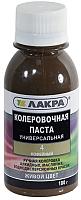 Колеровочная паста Лакра №4 (100г, кофейный) -