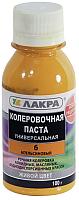 Колеровочная паста Лакра №6 (100г, апельсиновый) -