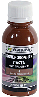 Колеровочная паста Лакра №8 (100г, красно-коричневый) -